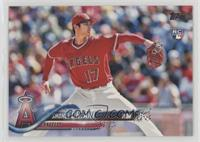 Complete Sets Variation - Shohei Ohtani (Pitching)