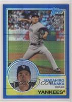 Update Series - Masahiro Tanaka #/150