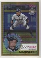 Update Series - Ichiro /50