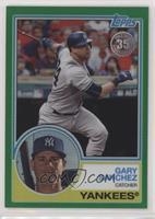 Series 2 - Gary Sanchez #/99