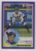 Update Series - Ichiro /75