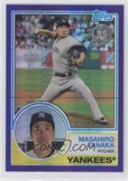Update Series - Masahiro Tanaka #/75