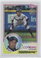 Update Series - Ichiro