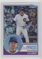 Series 1 - Anthony Rizzo