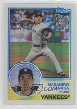 Update-Series---Masahiro-Tanaka.jpg?id=716f0ad5-c928-4ae6-8d2a-f32242fa09f3&size=original&side=front&.jpg