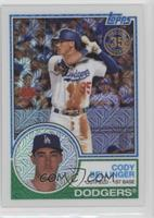 Series 1 - Cody Bellinger