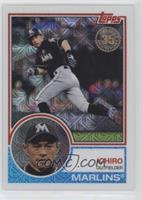 Series 1 - Ichiro Suzuki