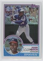 Series 1 - Hank Aaron