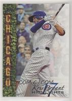 Kris Bryant [EX to NM]