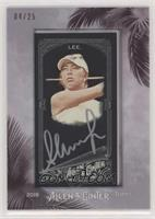 Non-Baseball - Alison Lee #/25