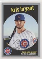 1959 Design - Kris Bryant (Posed with Bat) /99
