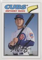 1977 Design - Anthony Rizzo