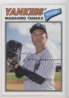 1977 Design - Masahiro Tanaka