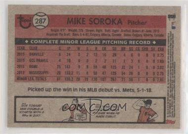 1981-Design---Mike-Soroka.jpg?id=49aa4b02-2919-47ff-b4d4-303b138c2b25&size=original&side=back&.jpg