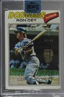 Ron Cey (1977 Topps) /44 [Uncirculated]
