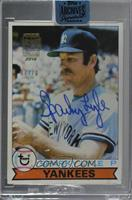 Sparky Lyle (1979 Topps) /70 [BuyBack]
