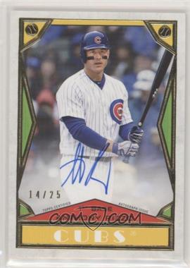 2018 Topps Brooklyn Collection - [Base] - Design 2 #BC2-AR - Anthony Rizzo /25