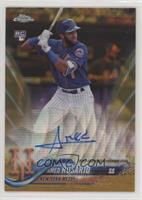 Amed Rosario [Noted] #/50