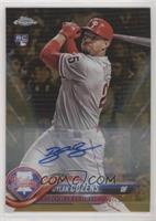 Dylan Cozens #/50