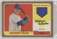 Anthony Rizzo /99