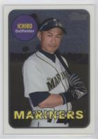 Ichiro Suzuki /999