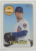 Short Print - Yu Darvish (Nickname Variation)