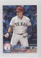 Shin Soo Choo Baseball Cards