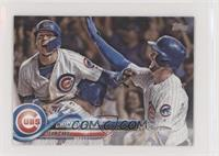 Chicago Cubs #/150
