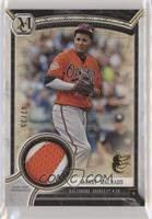 Manny Machado #/25