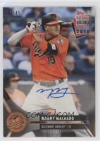 Manny Machado /45