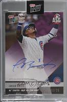 Javier Baez [Uncirculated] #/25