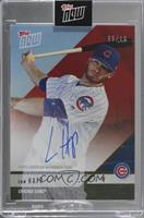 Ian Happ [Uncirculated] #/10