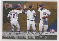 Chicago Cubs #/887
