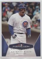 Anthony Rizzo #/874