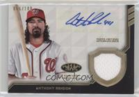 Anthony Rendon /100