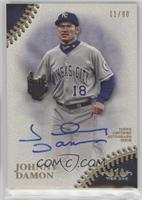d8d093f1ded8 Johnny Damon Serial Numbered Baseball Cards matching  damon - COMC ...