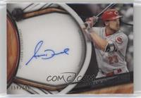 Adam Duvall [Noted] #/196