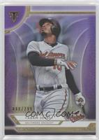 Adam Jones [EX to NM] #/299