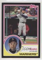 Ichiro Suzuki /299