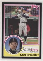 Ichiro Suzuki #/299