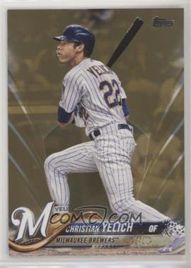 2018 Topps Update Series - [Base] - Gold #US248 - Christian Yelich /2018