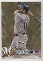 Mike Moustakas /2018