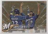Throw Your Hands In The Air (Christian Yelich & Lorenzo Cain) #/2,018