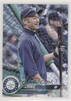 SP Variation - Ichiro Suzuki (Blue Warmup Jersey)