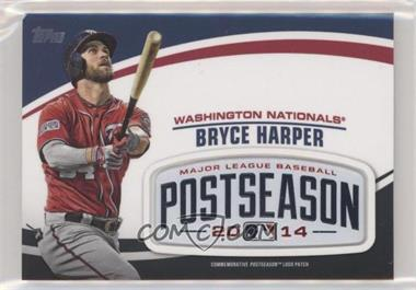 2018 Topps Update Series - MLB Postseason Logo Manufactured Patch #PSL-BH - Bryce Harper