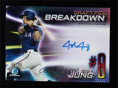 2019 Bowman Draft - Chrome Bowman Scouts Draft Pick Breakdown - Autograph [Autographed] #BSBA-JJ - Josh Jung /99