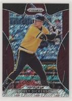 Tier II - Corey Dickerson #/25
