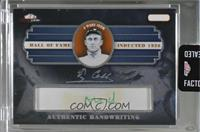 Ty Cobb [Uncirculated]