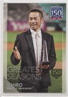 Greatest Seasons - Ichiro /150