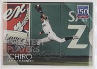 Greatest Players - Ichiro [EXtoNM]